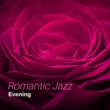Sexual Music Collection Sensual Jazz Music