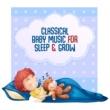 Bedtime Baby Piano Sonata No. 2 in F Major, K. 280: II. Adagio