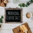 Jazz Lounge Chilled Jazz
