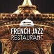 Restaurant Music Beau moment