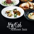 Restaurant Music Jazz Piano