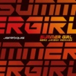 Jamiroquai Summer Girl [Gerd Janson Remixes]