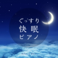 Relax α Wave Ten Years Later