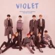 PENTAGON PENTAGON JAPAN ORIGINAL 2ND MINI ALBUM 'VIOLET'