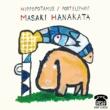Masaki Hanakata Hippopotamus