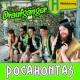 Die Draufgänger Pocahontas