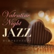 Relaxing Piano Crew Valentine Night Jazz ~ 甘く溶けるジャズピアノ ~