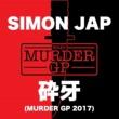 SIMON JAP 砕牙 (Murder GP 2017)