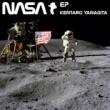 Kentaro Yanagita NASA