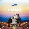 ホレス・パーラン オール・ゴッズ・チルドレン・ガット・ピアノ