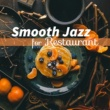 Smooth Jazz Park