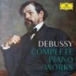 Claudio Arrau Debussy: La plus que lente