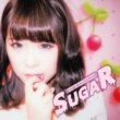 Sugar Take My Heart