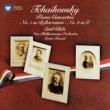 Emil Gilels Tchaikovsky: Piano Concertos Nos 1 & 2