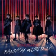 STARMARIE FANTASY WORLD Ⅳ