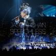 Jason Chan Overture (Speechless Live 2017)