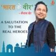 Kailash Kher Bharat Ke Veer