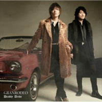 GRANRODEO Deadly Drive