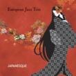 ヨーロピアン・ジャズ・トリオ ジャパネスク~日本の詩情
