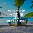 Relaxing Chill Out Music Balance Point