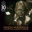 ヒュー・マセケラ Hugh Masekela [Live]