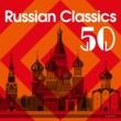 プラハ室内管弦楽団 アンダンテ・カンタービレ(チャイコフスキー)