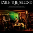 EXILE THE SECOND アカシア
