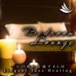 Various Artists Bedroom Lounge ~一日の疲れを癒すBGM~ Elegant Jazz Healing