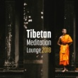 Buddha Lounge Ensemble