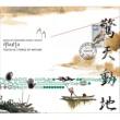 tsutchie samurai champloo music record  masta