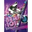Terence Tsoi Mei Pian Ai Shi [Edited Version]