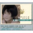 Mong Ting Wei/Linda Lee Hong Yu [Album Version]