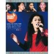 Pai Zhi Zhang/Xue Lan Gao Jue (903 Kuang Re Fen Zi Live)