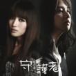 Ming Wei Lai Zhuan Lei Dian [Album Version]