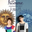 homme 君太陽 (2017LIVE)
