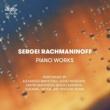 Dmitri Bashkirov 15 Romances, Op. 26: No. 10, At My Window