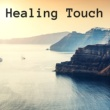 Healing Massage Music Namaste (Natural Sounds)