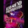 You Yao Lei Ne Han [Album Version]