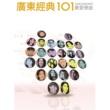 ANDY HUI (許志安)/Wan Wan Che Hui Guo Qu De [Album Version]