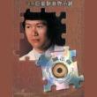 Michael Kwan/Tracy Wong Chang Zai Wo Xin Jian...Ai Ni Bu Fen Zao Wan [Album Version]