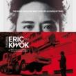 Eric Kwok Iron Man