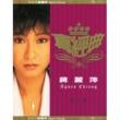 Agnes Chiang Zhen Jin Dian - Agnes Chiang