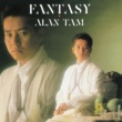 Alan Tam CRIME [Album Version]