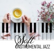 Chilled Jazz Masters Instrumental Piano Music