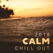 Chillout Lounge The Winter Beats