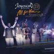 Joyous Celebration Umoya Kulendawo (Live)