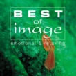 Various Artists BEST of image