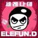 elefun.D Serenade (Remix)