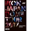 iKON LONG TIME NO SEE (iKON JAPAN DOME TOUR 2017 ADDITIONAL SHOWS)