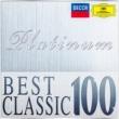 イ・ムジチ合奏団 ベスト・クラシック100 プラチナム